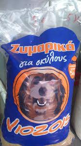 Μακαρόνια Σκύλου 5kg   Τροφή για σκύλους   Τσεκούρας